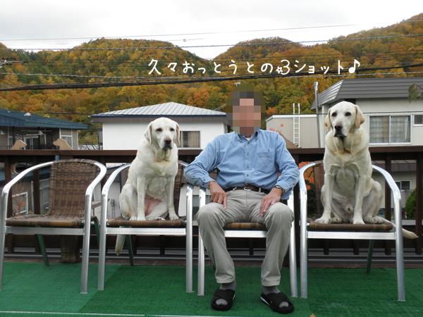 oyako1_20121029220234.jpg