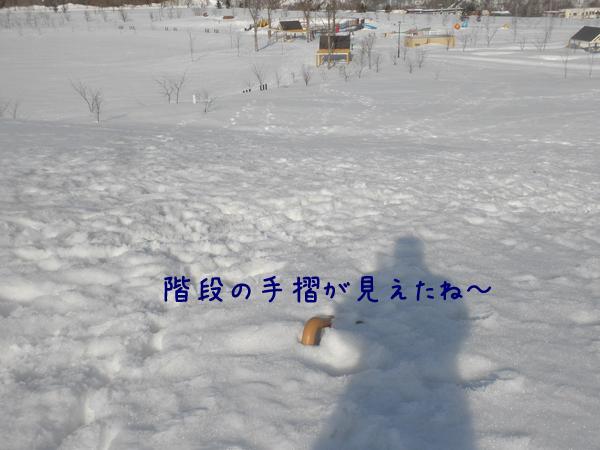 s3_20130327225521.jpg