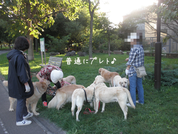 sanpo1_20121002205221.jpg