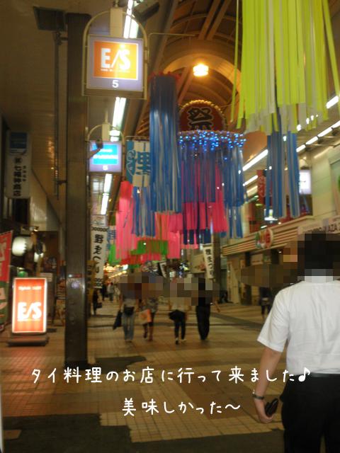 tanuki_20120802235519.jpg