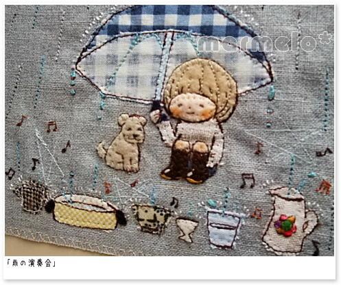 布絵雑貨職人テルミの日記帳-「雨の演奏会」