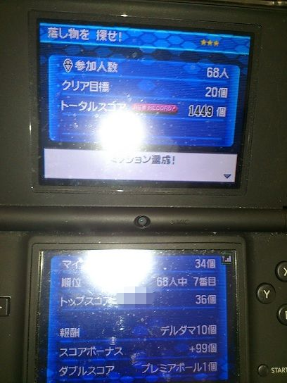 201208051.jpg