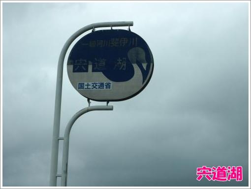 20120507_9.jpg