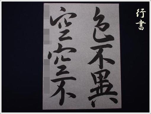 20120522_9.jpg
