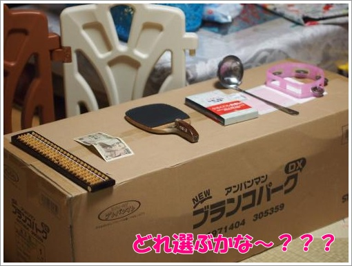 20120626_19.jpg