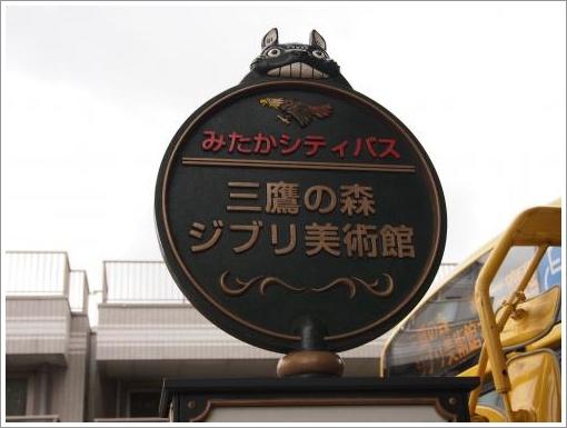 20120819_16.jpg