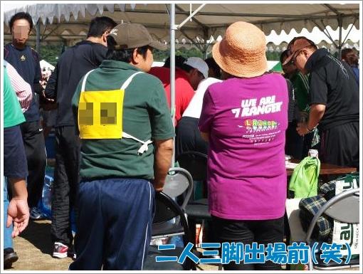 20121010_1.jpg