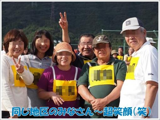 20121010_2.jpg