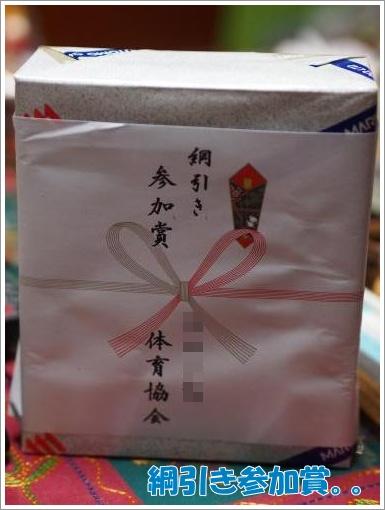 20121010_5.jpg