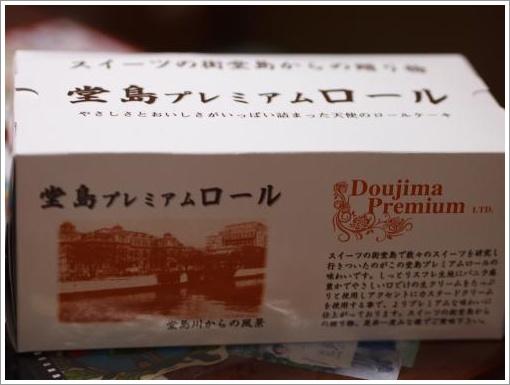 20121030_1.jpg