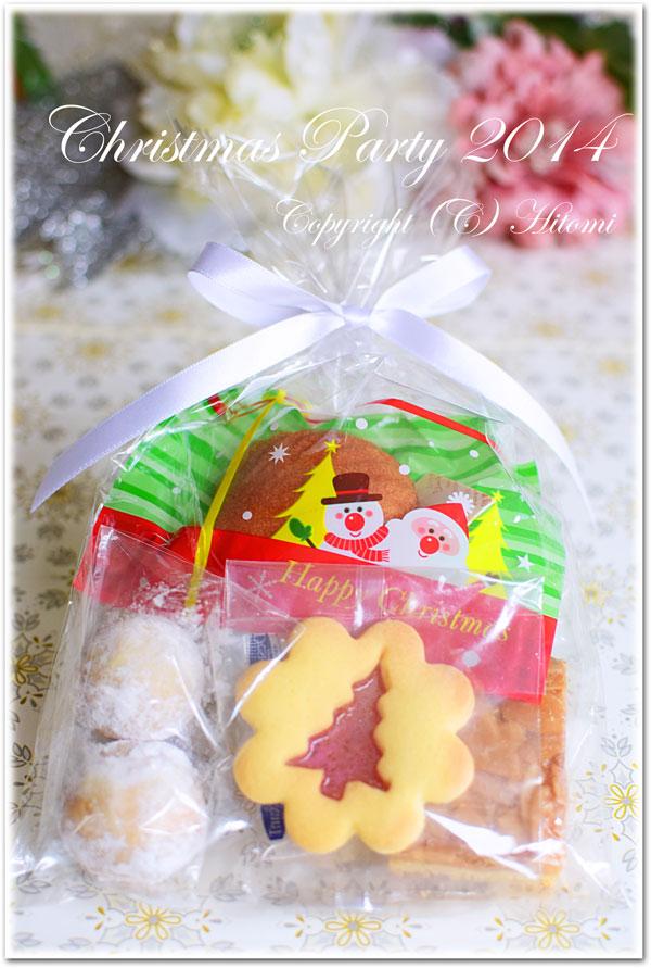 クリパ焼き菓子ラッピング☆
