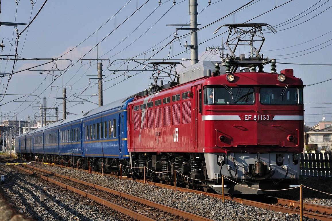 2012.04.09 1606_44(2) 久喜~新白岡 試9502レ EF81 133+24系ts1.4