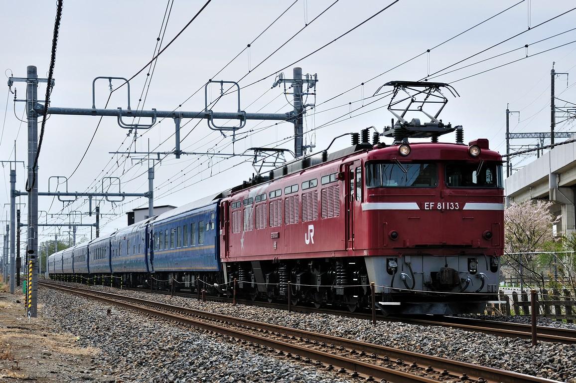 2012.04.13 1121_30(2) 久喜~新白岡 試9501レ EF81 133+24系ts