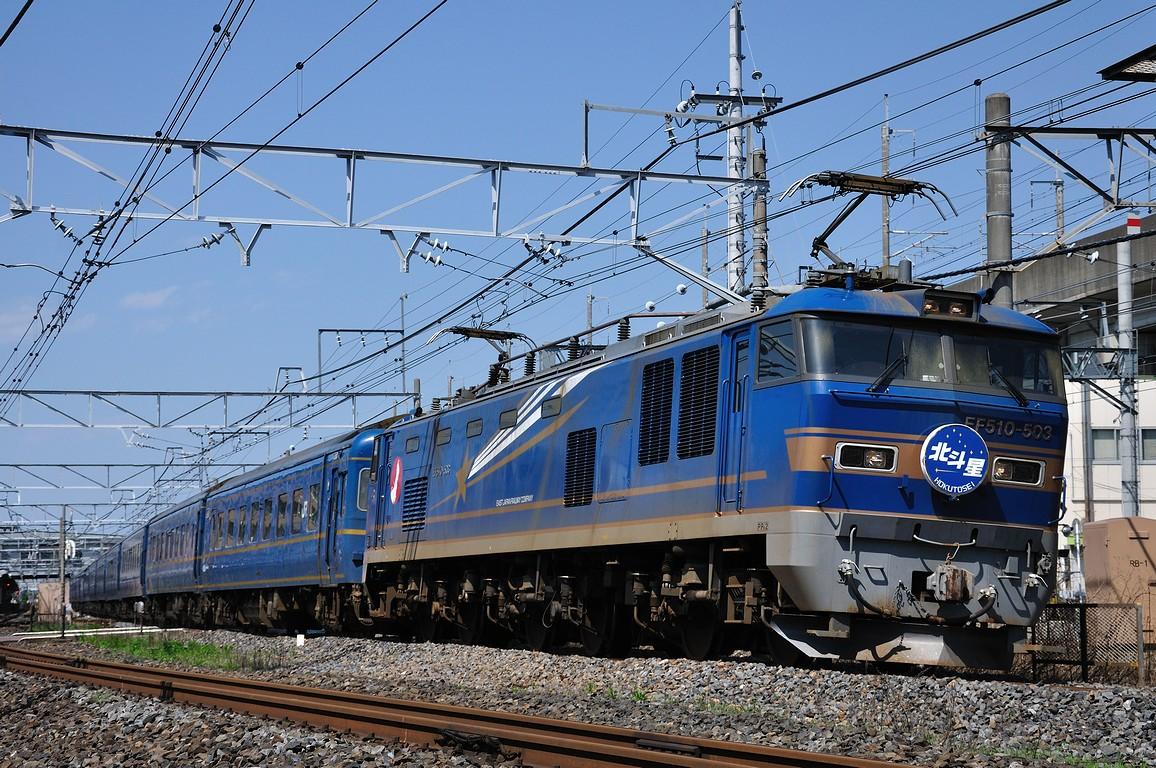 2012.05.05 1350_40(1) 久喜~新白岡 EF510-503 「北斗星」ts
