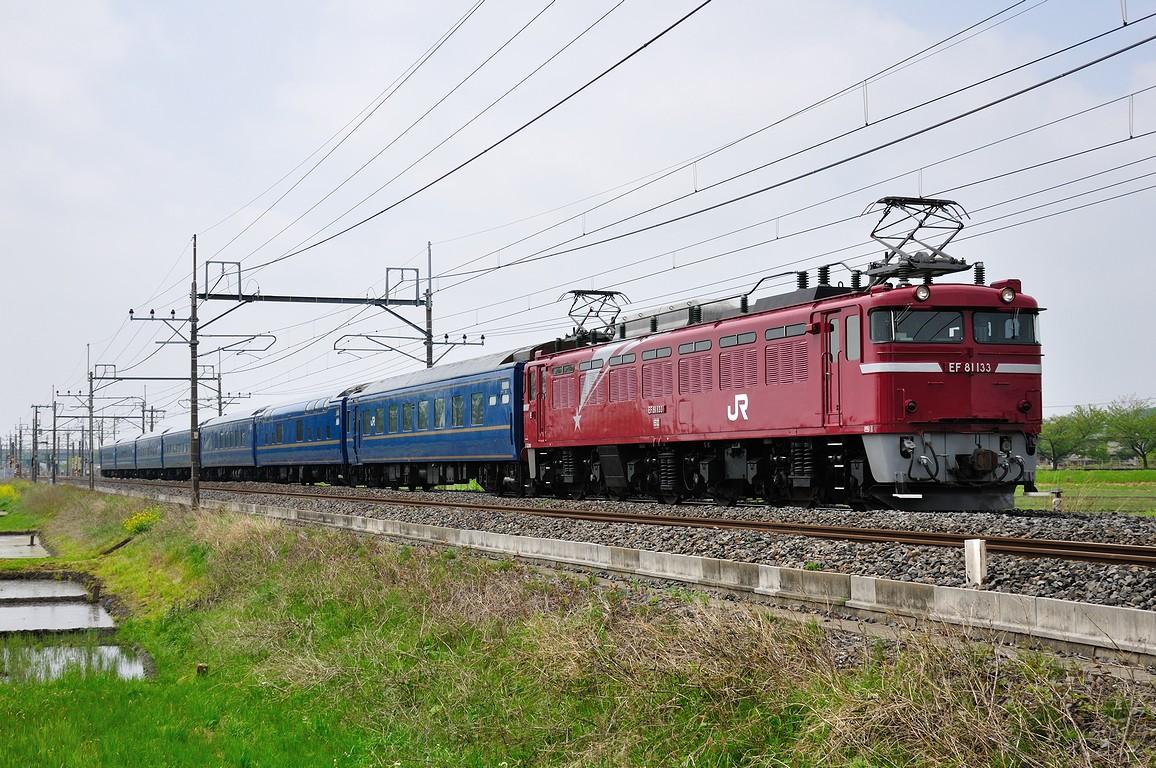 2012.04.28 1058_52(3) 東大宮~蓮田 試9501レ EF81 133+24系ts