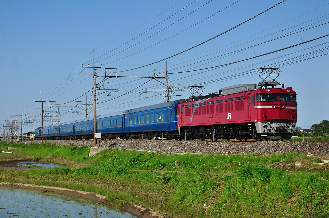 2012.05.05 1608_04(2) 栗橋~東鷲宮 試9502レ EF81 133+24系ts