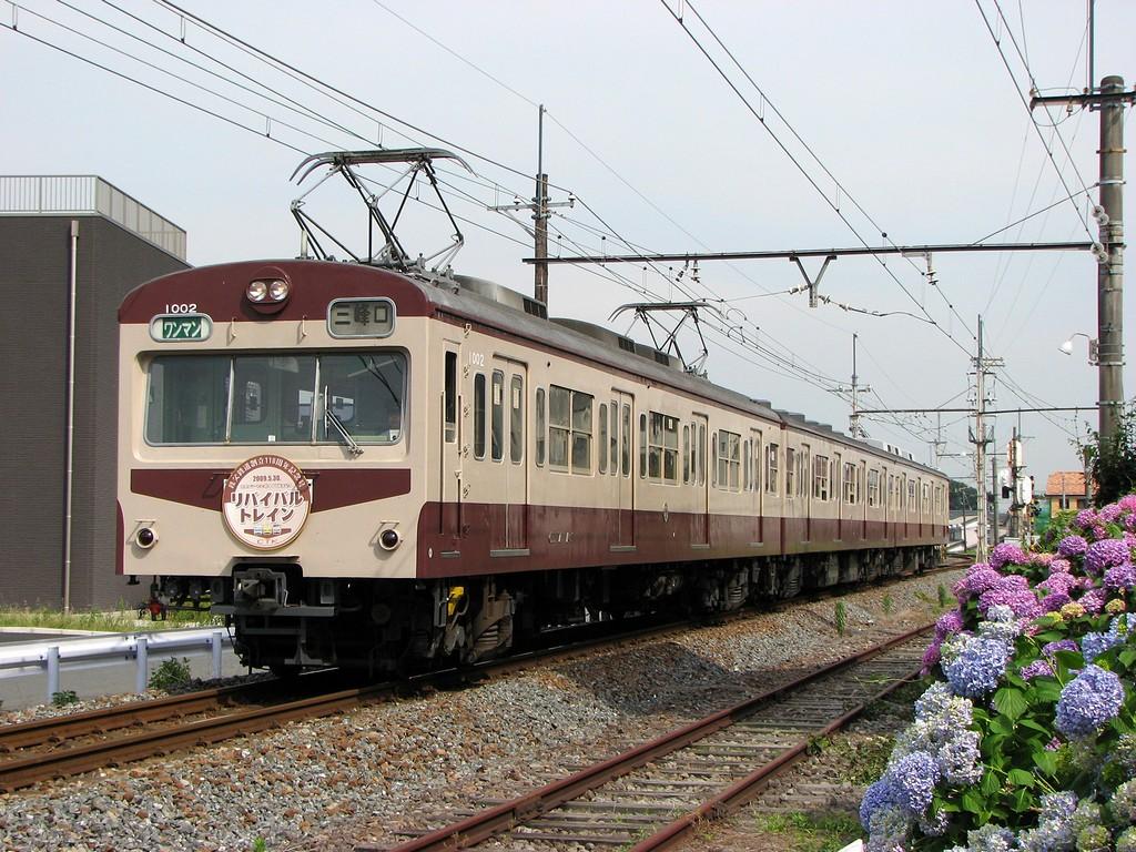 2009.06.12 1500 持田~熊谷 1002Fts0.6