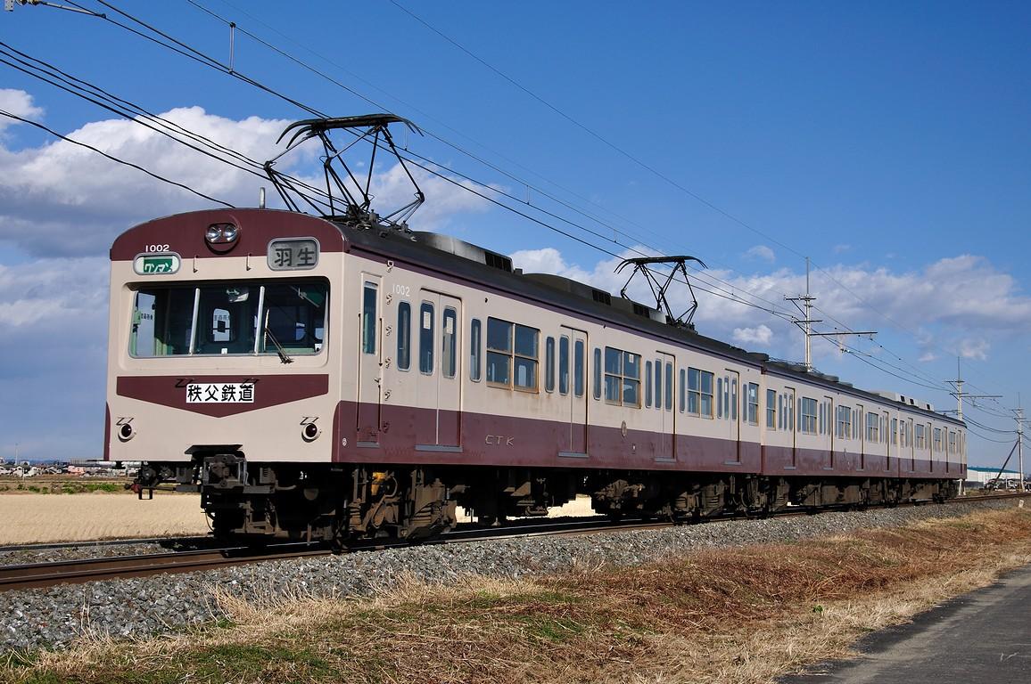 2010.12.25 1322_56(1) 新郷-武州荒木 1002Fts2.5