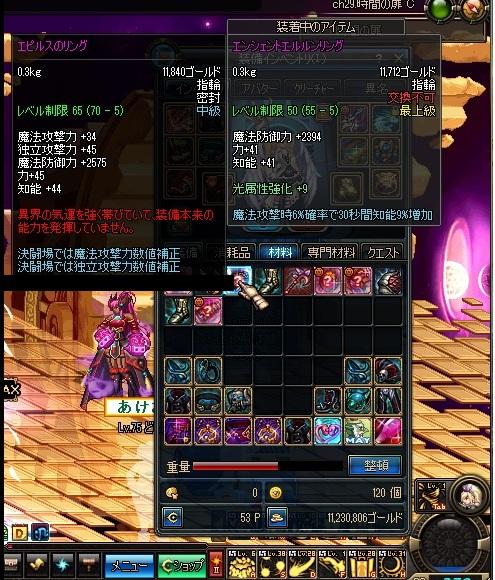 ScreenShot2012_1219_220329660.jpg