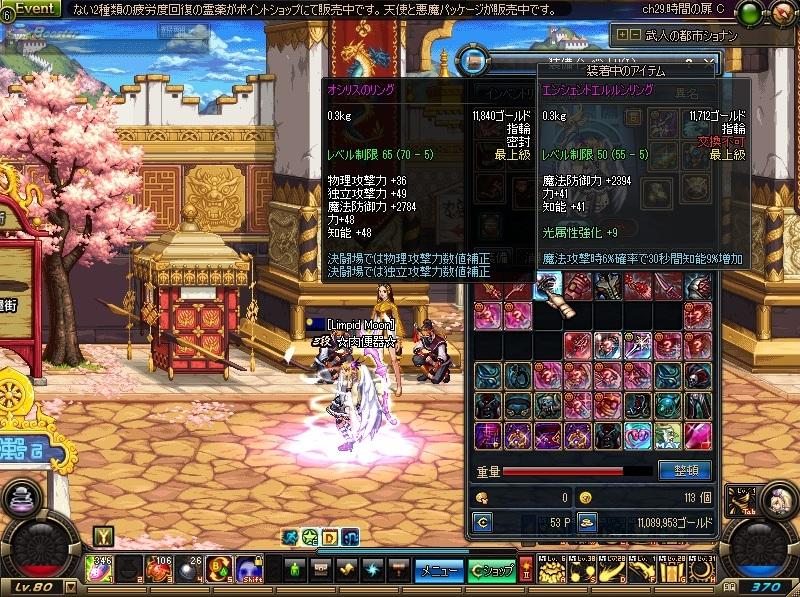 ScreenShot2012_1220_155317871.jpg