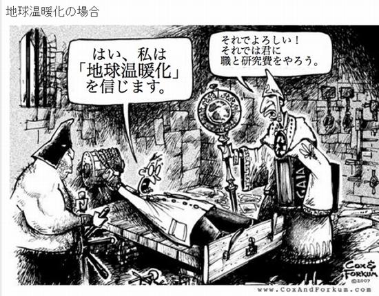 井口和基のブログ④