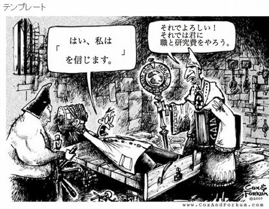 井口和基のブログ⑤
