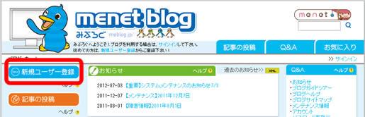 meblog01