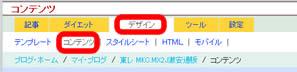 meblog04.jpg