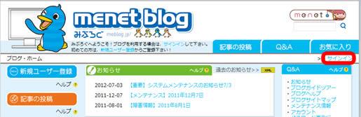 meblog52.jpg