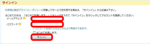 meblog53.jpg