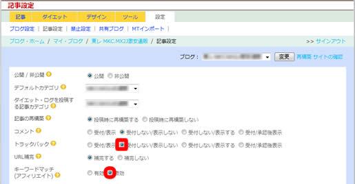 meblog55.jpg