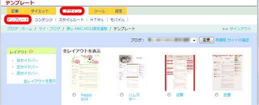 meblog56.jpg