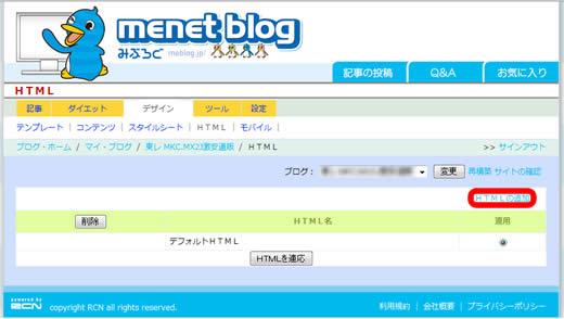 meblog58.jpg