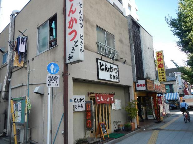 とき和チキンカツ (4)
