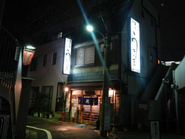 うきま宴会 (1)