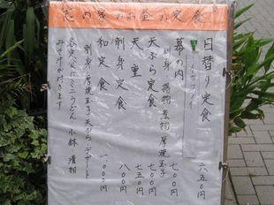 志乃家 (1)