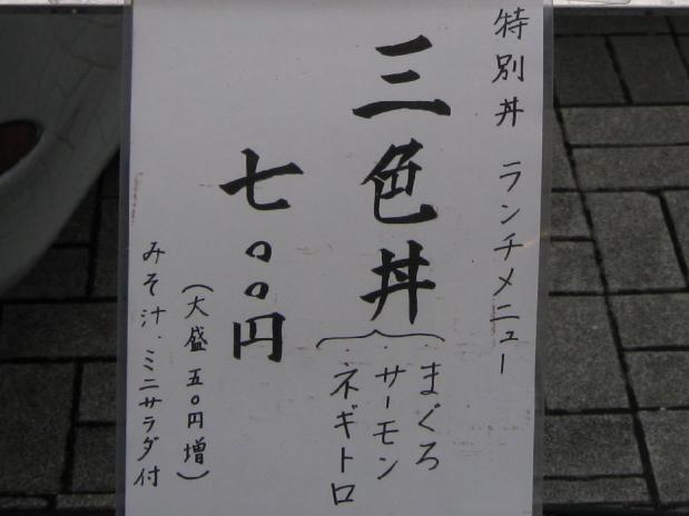 たから寿司 (4)03