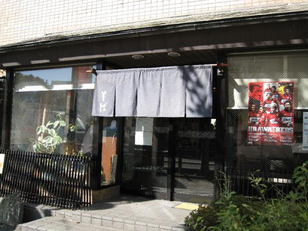 みどり亭 (6)
