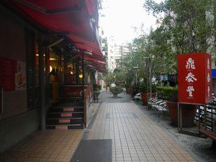 台湾ツアー2012鼎泰豊 (38)