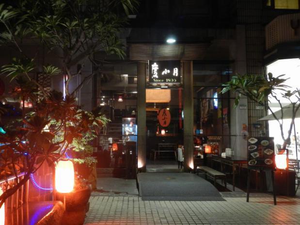 台湾ツアー2012 度小月 (66)