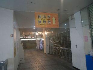台湾ツアー2012 (76)