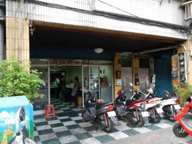 台湾ツアー2012 周記肉粥店 (84)