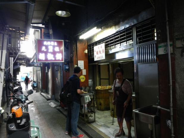 台湾ツアー2012 元祖福州胡椒餅 (105)