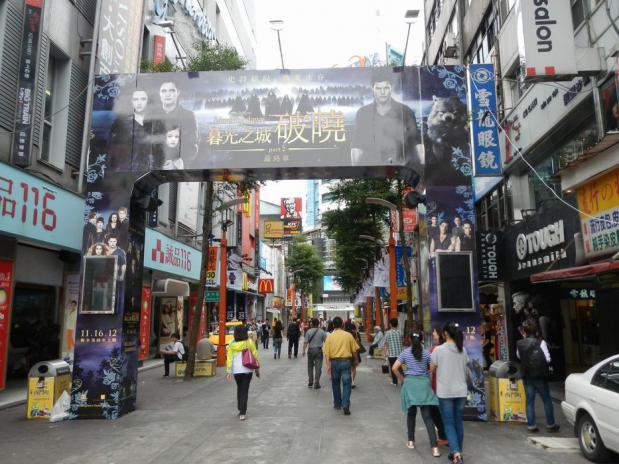 台湾ツアー2012 (122)