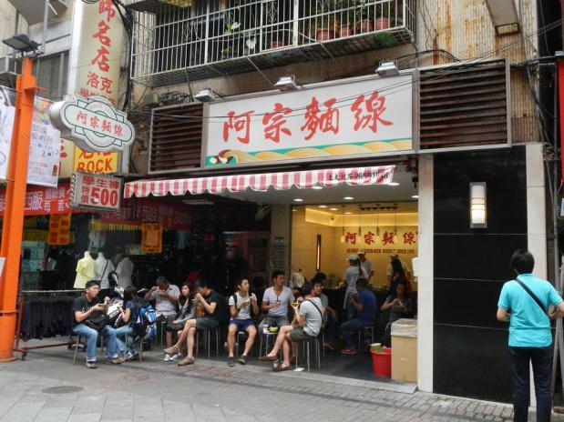 台湾ツアー2012 阿宗麺線 (121)