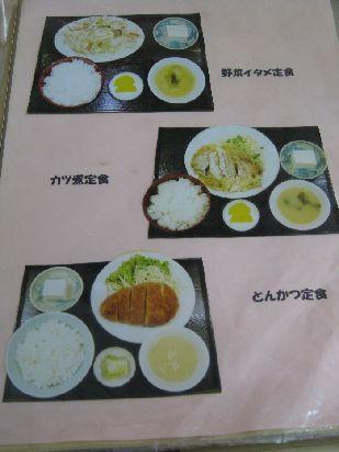 いこい食堂2 (2)