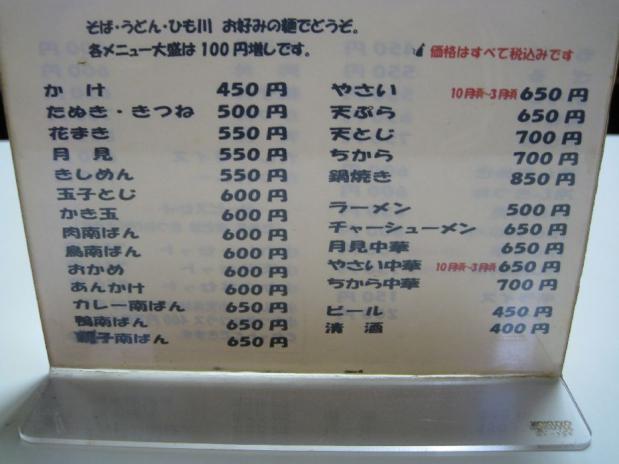 ぎんねこ2 (1)