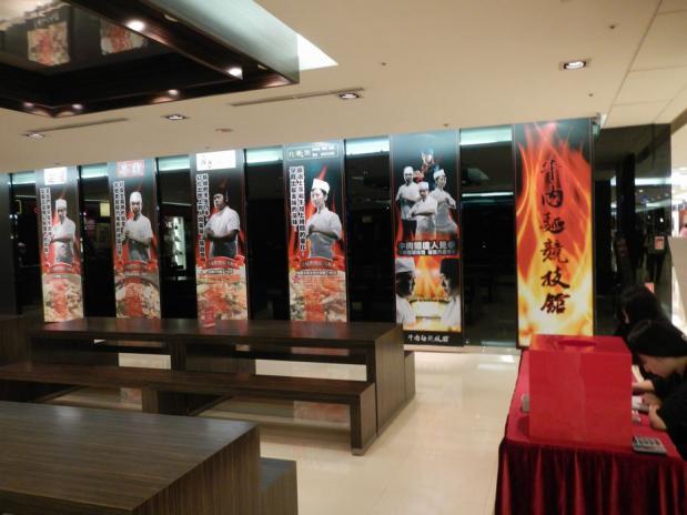 台湾ツアー2012 台北駅牛肉麺(187)
