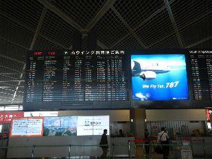 台湾ツアー2012 (1)