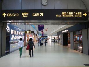 台湾ツアー2012 (201)